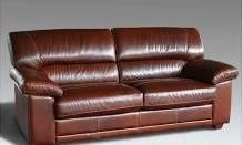 Кожаный диван Ромео