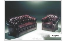 Шкіряні дивани та крісла купити недорого
